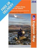 Explorer 394 Atholl Map Book