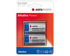 D Digital Alkaline Battery (2 pack)