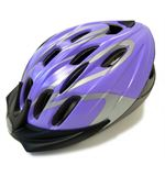 Infusion Cycling Helmet (Purple/Silver)