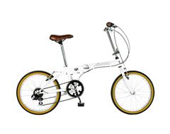 "Avenue 20"" 6 Speed Folding Bike"