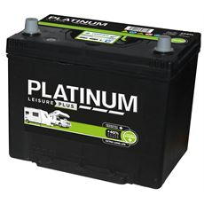 Leisure Battery S685L (75Ah)