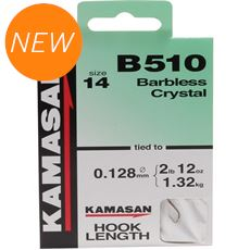 B510 Barbless Hooks To Nylon Size 18 10pk