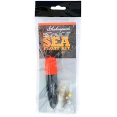 Salt XT Sea Float Kit 9cm