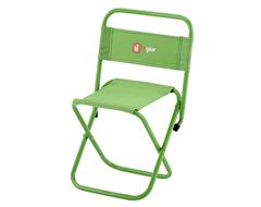 Micro Chair (Green)